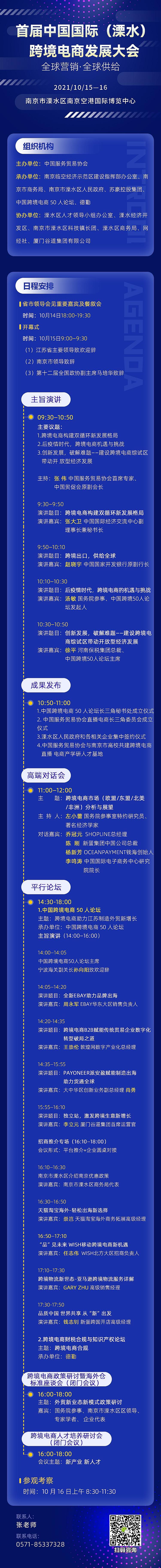 41632884723630_article4_1581.jpg